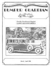 1988 BG Cover